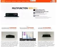 XSENSE INFORMATION SERVICE - xsense.co.th