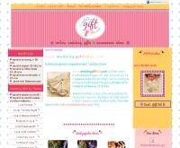 Weddinggiftthai.com - weddinggiftthai.com