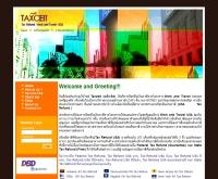 Taxciet TaxRefund - taxceit.com