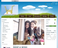 SHOP A WISH - shopawish.com