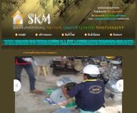 ศูนย์ซ่อมมอเตอร์อุตสาหกรรมทั่วไป ห้างหุ้นส่วนจำกัด สันกำแพงมอเตอร์กรุ๊ป - sankamphangmotorgroup.com