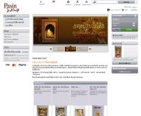 ของขวัญงานฝีมือ - thaicraftgift.com/