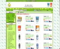 ศุภโชค เคมีคอล ซัพพลาย - thaitemephos.com