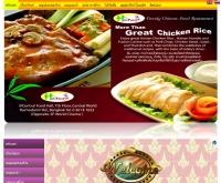 ร้านอาหารจีนสุดยอดความอร่อย ไห่หนานคิวซีน - hainan-cuisine.com
