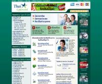 ไซเบอร์คาร์ด ดอทคอม - thaicybercard.com/index.html