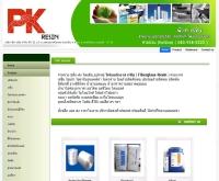พีเคเรซิ่น จำหน่าย อุปกรณ์ ไฟเบอร์กลาส งานเรซิ่น - pkresin.com/