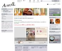 ร้านอ้ายมิ้วส์ - ai-muse.com