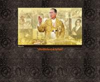วิปัสสนาไทย - vipassanathai.org/