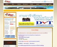 ศูนย์รับสมัคร ปวช. - ปวส. ภาคพิเศษ - numpong-bkk.ibuy.co.th/shop