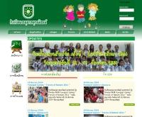 โรงเรียนอนุบาลยุวพัฒน์นครสวรรค์ - yuwapatschool.net
