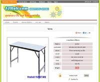 โต๊ะพับ jjhub - jjhub.com/product-921