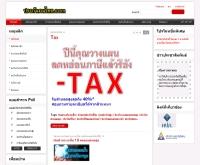 ประกันคนไทย prakankonthai - prakankonthai.com