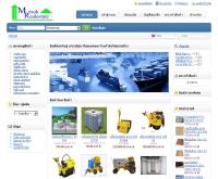 บริษัท มีสุข เรียลเอสเตท จำกัด - me-suk.com