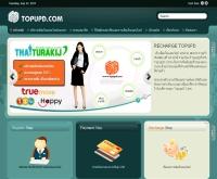 เติมเงินออนไลน์ - topupd.com