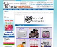 ร้านอาหารเสริม แพนด้า - pandahealthshop.com