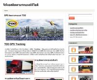 จีพีเอสไทย.com - xn--82c4aur2br8cb3hvb.com/