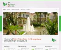 Greencontents กรีนคอนเทนส์ - greencontentz.com