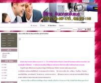 อีซิเทล อินเตอร์เนชั่นแนล - easycctv.igetweb.com