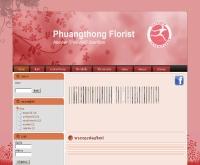 พวงทองฟลอริส - phuangthong.com/