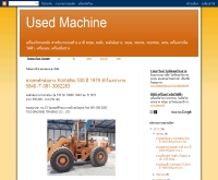 Used Machine - mrsale-usedmachines.blogspot.com/