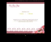 จัดงานแต่งงาน วัน ฟายน์ เดย์ - onefineday-wedding.com/