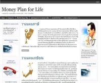 Money Plan for Life - moneyplan.in.th