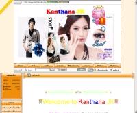 ร้านเสื้อผ้าแฟชั่นผู้หญิง กลูต้าผิวขาว - kanthana-jk.com