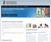 Global International School - gisschool.org