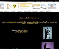 webboardhome - webboardhome.com/