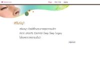 drkbeauty - drkbeauty.com