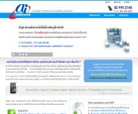 เอไอ คอมพิวเตอร์ จำกัด - aicomputer.co.th