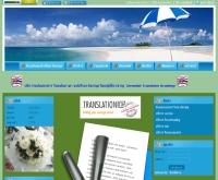 บริการแปลเอกสาร ไทย-อังกฤษ - JeremiahTranslator.com