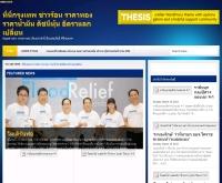 ที่นี่กรุงเทพ ข่าวร้อน ราคาทอง ราคาน้ำมัน ดัชนีหุ้น อัตราแลกเปลี่ยน - infobkk.com