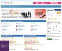 หางานโรงแรม - hoteljobthai.com/