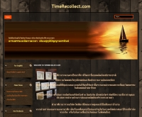 Timerecollect - timerecollect.com