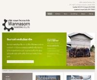 บริษัท วรรณศร วิศวกรรม จำกัด - wannasorn.com/wns/