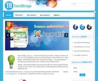 Inext Design - inextdesign.com