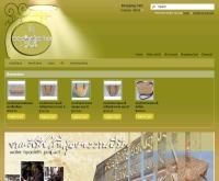 waterhyacinthproducts - waterhyacinthproducts.com/