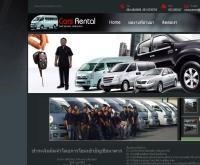 รถเช่า รถตู้ เชียงใหม่ นิรันดร์คาเร้นท์ - niruncarrent.com/