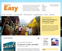 Thailand Easy - thailandEZ.com