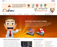บริการเช่าเครื่องเซิร์ฟเวอร์ และออกแบบเว็บไซต์ให้ทันสมัย - dohew.com