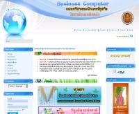 Business Computer - แผนกวิชาคอมพิวเตอร์ธุรกิจ วิทยาลัยเทคนิคตรัง - bc-tech.net/