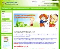 Unitsplan - unitsplan.com