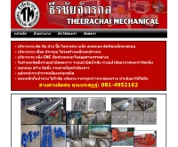 ธีรชัยจักรกล  - theerachai-mechanic.com/