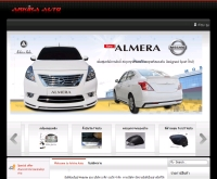 Arkira-Auto - arkira-auto.com