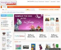 คลองถมออนไลน์ดอทคอม - klongthom-online.com