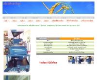 สมบูรณ์ภัณฑ์ - somboonphan.com