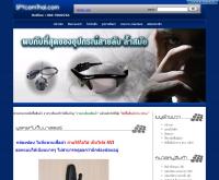 กล้องซ่อน อุปกรณ์สายลับ - spycamthai.com