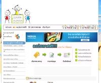 เลิร์นหรรษา - learnhunsa.com/