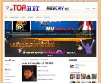 เพลง MV ฟังเพลงออนไลน์ ดูเอ็มวี เพลง ตลอด 24 ชม. : MV24.NET - mv24.net